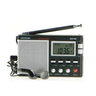tecsun/德生 r-9702收音机 便携式老年人半导体广播全波段短波