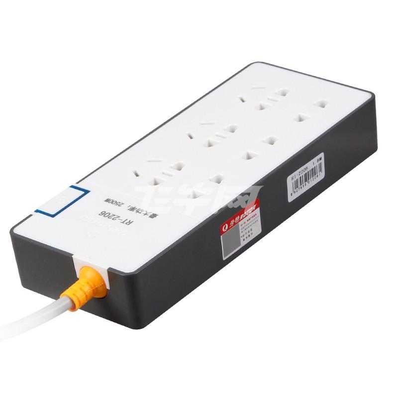 劳特(rotor)插座 双排六位电源接线板 家用办公电脑排