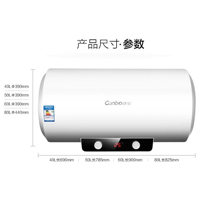 康宝电热水器结构图