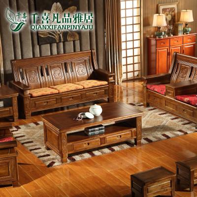家具香樟木转角沙发 多功能自由组合实木沙发