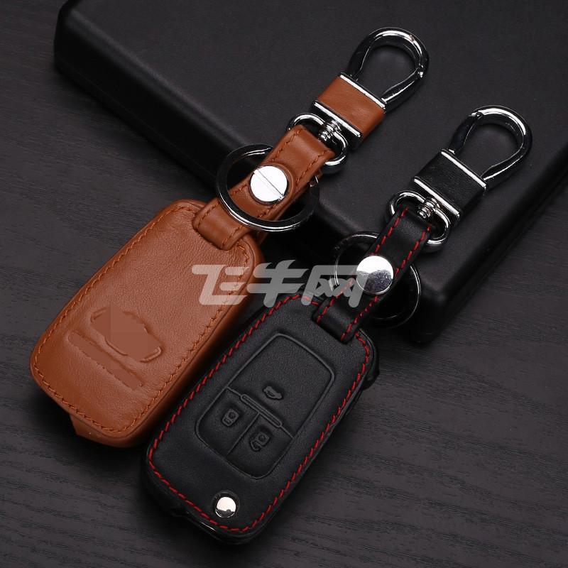 雪佛兰牛皮钥匙包专车专用适用于科鲁兹/景程/唯欧 /创酷 /新赛欧