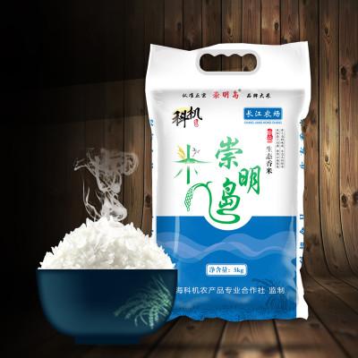 2015新米 崇明岛大米5kg(10斤) 生态香米