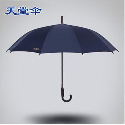 设计不好的雨伞
