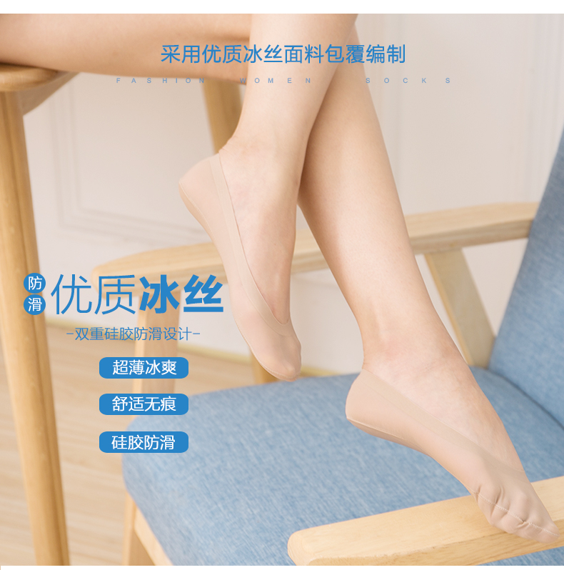 4双浪莎船袜女 薄款夏季丝袜短袜隐形船袜隐形袜浅口硅胶防滑袜子女YMW1856新品