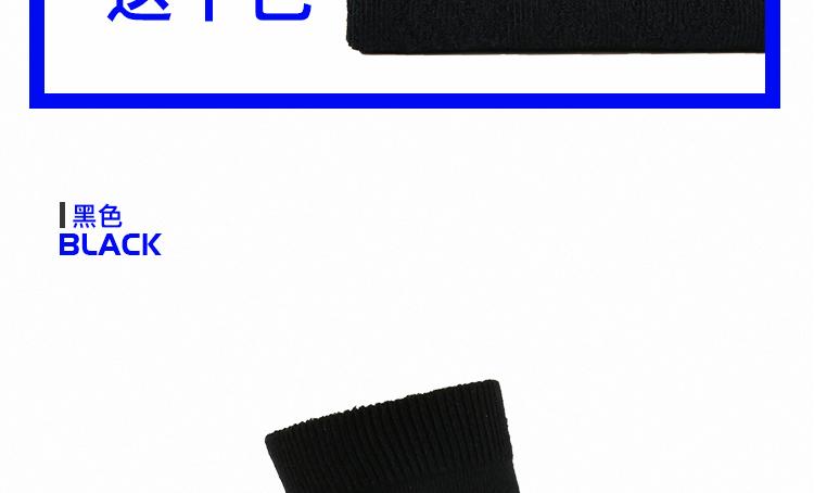 6双装浪莎男士防臭中筒袜男士防臭棉袜子春夏季男袜中筒棉袜秋冬黑运动短袜四季价格