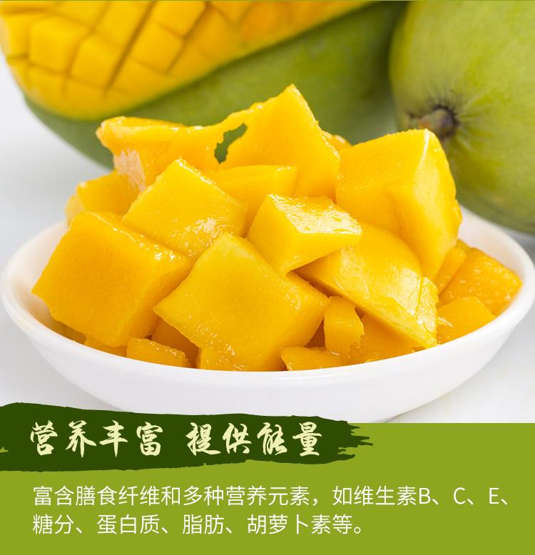 【杞农优食】越南玉芒新鲜水果 单果200-300g 5斤装 清甜核小进口芒果产地