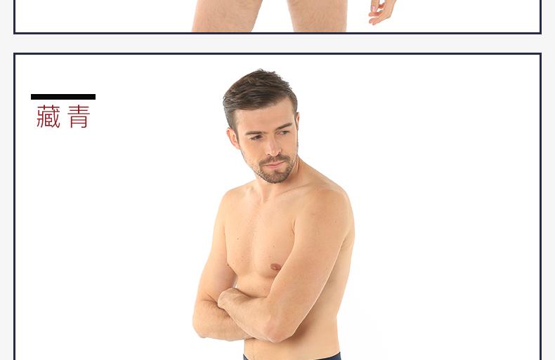 4条装浪莎纯棉男士平角内裤透气全棉U凸裆透气四角短裤衩青年性感裤头男热卖
