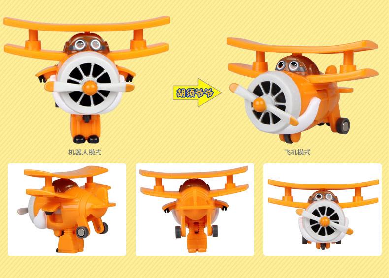 玩偶玩具小飞机酷飞乐迪多多变形超级飞侠机器人正品
