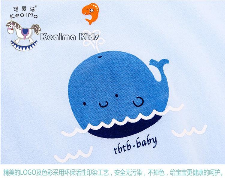 可爱马 夏季韩版新款儿童睡觉洗浴两用印花童内衣男女
