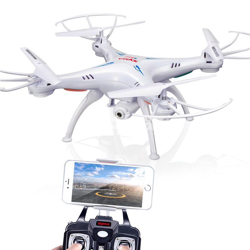 人机专业航拍飞行器四轴耐摔遥控飞机超大直升机价格