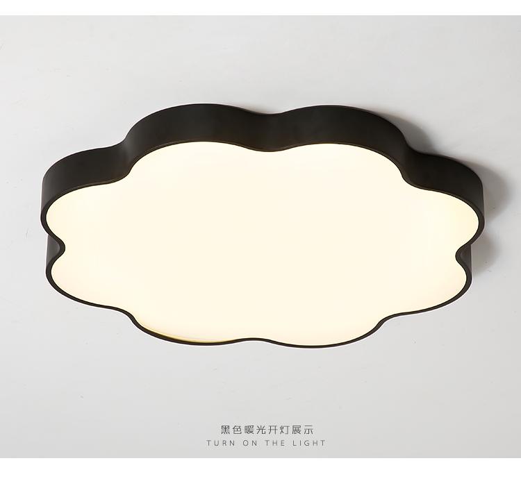 美吉特花形简约现代吸顶灯超薄客厅卧室led灯具白光无极调光小清新