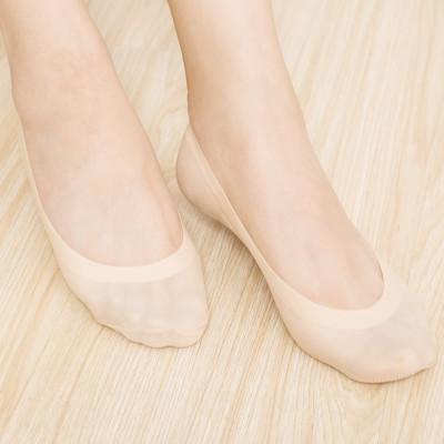 4双浪莎船袜女 薄款夏季丝袜短袜隐形船袜隐形袜浅口硅胶防滑袜子女YMW1856怎么样