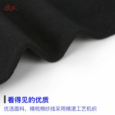 LV669浪莎纯棉6双装袜子男袜中筒四季商务休闲棉袜夏季短袜薄款透气防臭正品