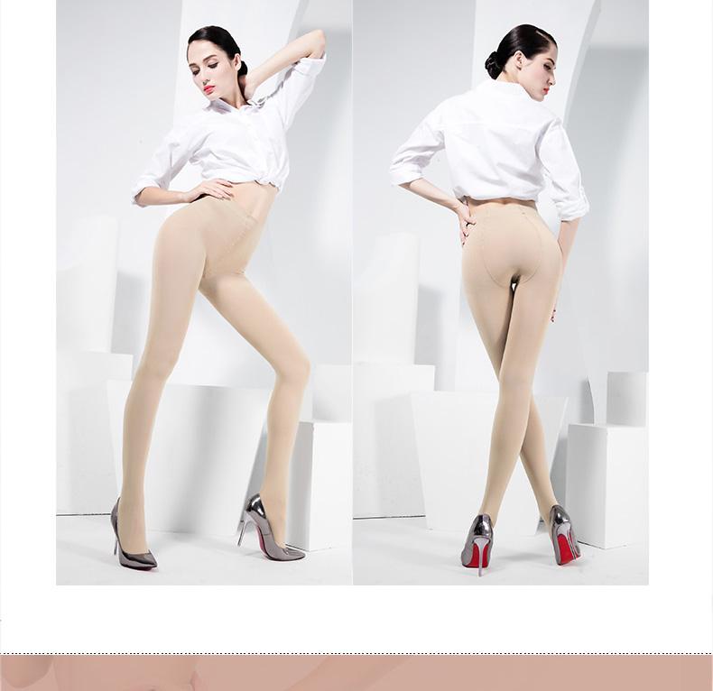 3条装浪莎丝袜防勾丝连裤袜春秋款中厚美腿打底袜薄款肉色显瘦袜子女多少钱