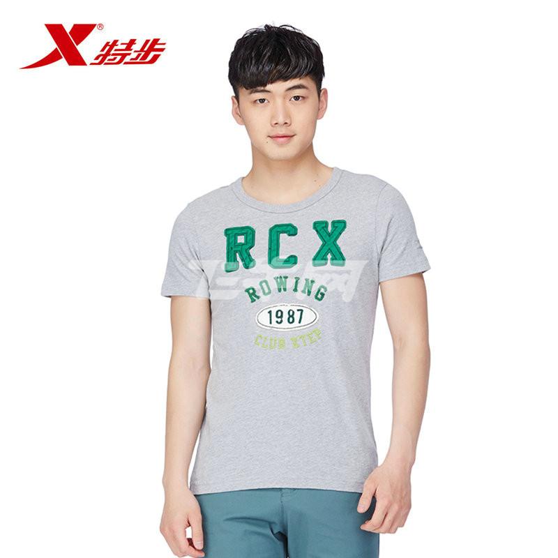特步正品夏季男款纯棉短t恤印花字母图案修身户外
