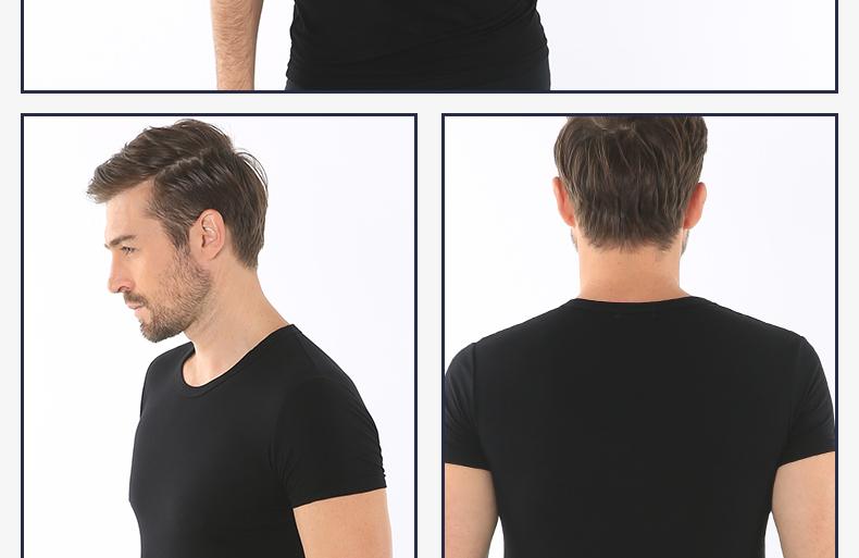 浪莎夏季纯色男士T恤木纤维短袖休闲工字背心舒适亲肤薄款打底衫正品