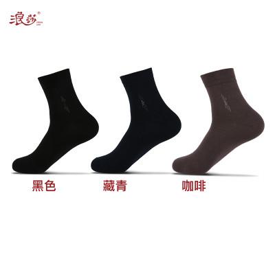 LV669浪莎6双装棉袜男袜中筒四季商务休闲棉袜透气防臭评价