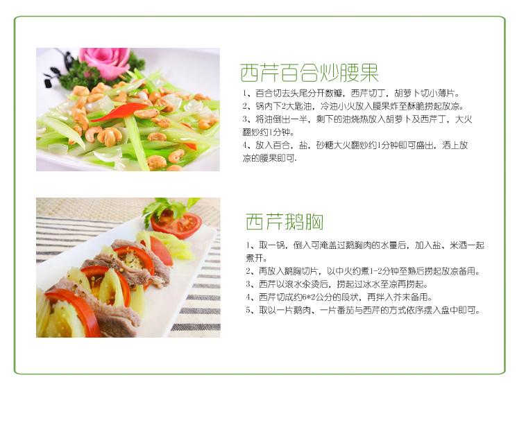 1号鲜客 新鲜西芹1000g  大芹菜2斤 蔬菜生鲜好不好