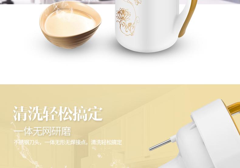 易斯顿(yisidun)D09全自动家用豆浆机 干豆湿豆米糊机1.8L好吗