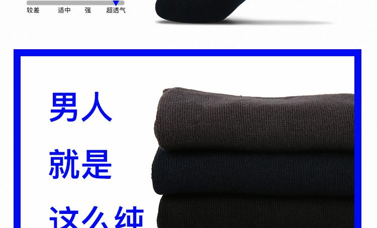 LV669浪莎纯棉6双装袜子男袜中筒四季商务休闲棉袜夏季短袜薄款透气防臭价格