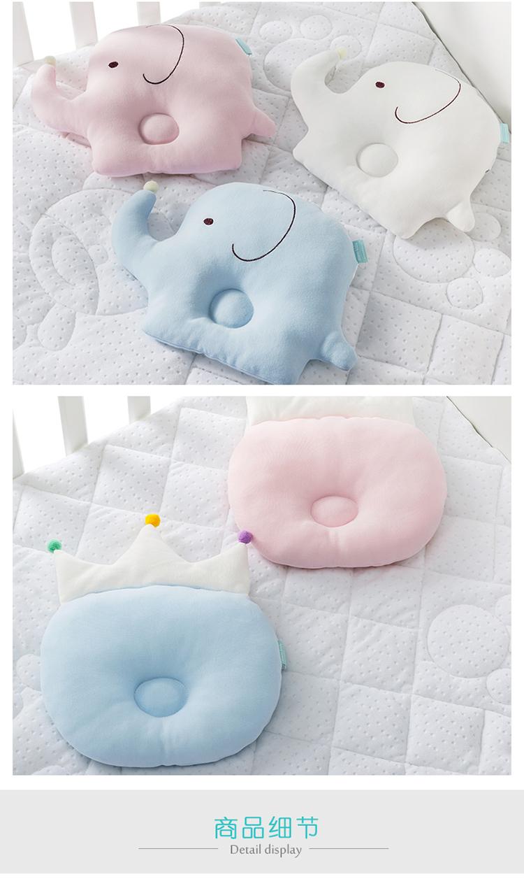 美国安睡宝婴儿防偏头 枕头 枕芯 亲肤枕(0-3岁)可爱卡通款