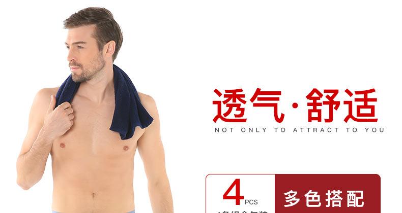 4条装浪莎竹纤维LANSWE系列男士内裤 男平角裤纯棉透气u凸性感青年全棉四角裤头图片