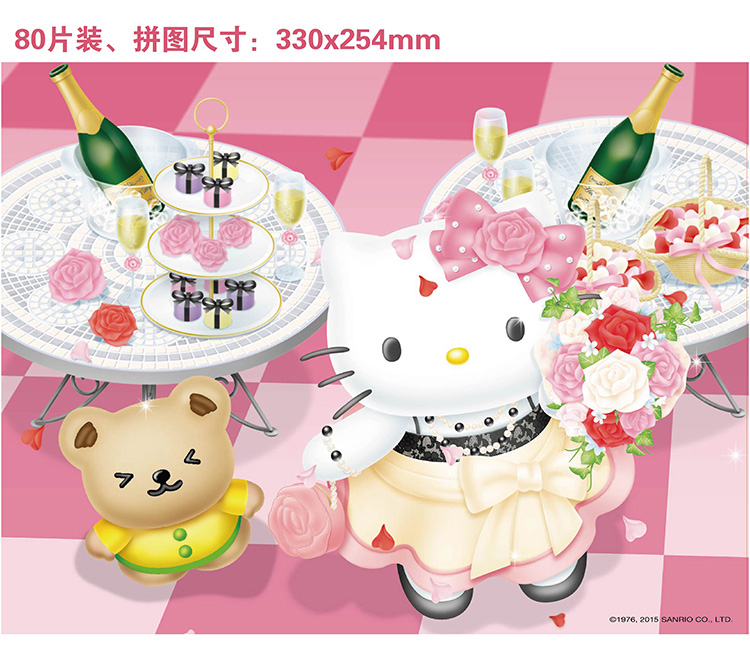 Hello Kitty 儿童拼图 拼插玩具手眼脑协调的锻炼工具 盒装平面拼图纸质80片产地