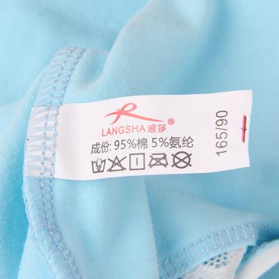 浪莎女士莱卡棉内裤低腰性感纯棉少女可爱收腹全棉蕾丝边三角裤 LW501报价