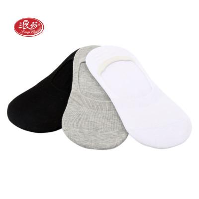 6双浪莎袜子隐形袜 纯色棉袜 浅口硅胶加强防脱 豆豆袜精梳棉防臭简约男士船袜YMW1877价格