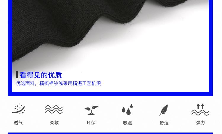 LV669浪莎纯棉6双装袜子男袜中筒四季商务休闲棉袜夏季短袜薄款透气防臭低价