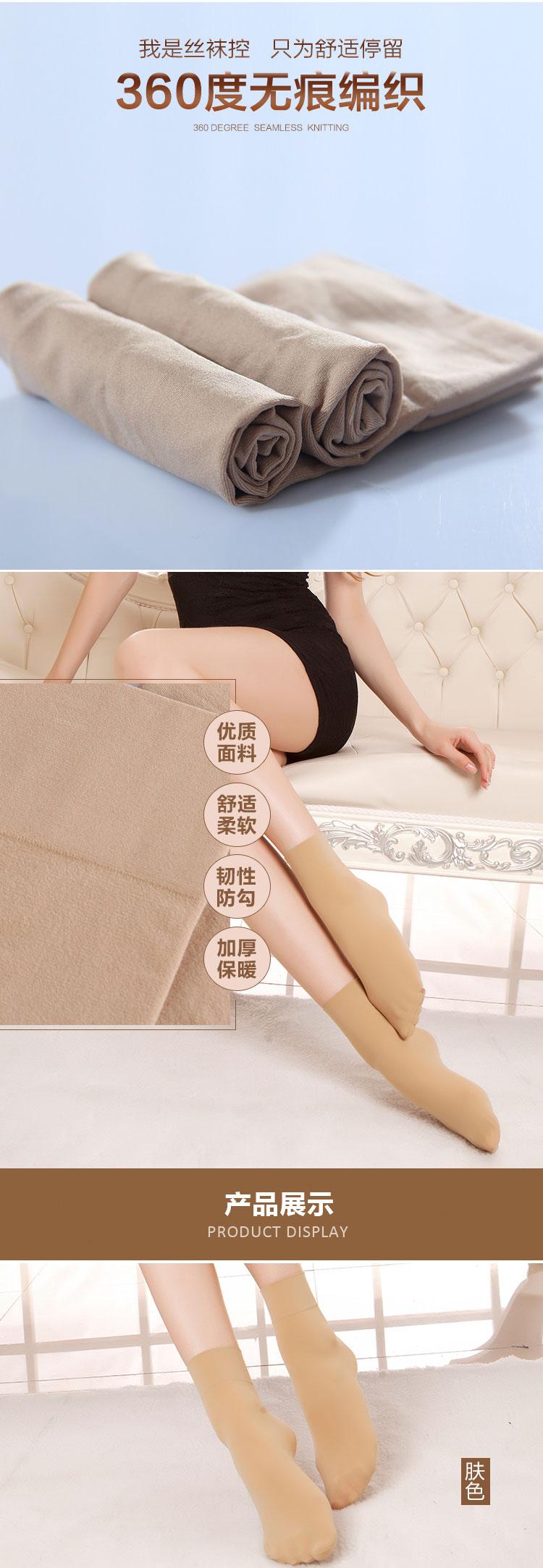 10双浪莎短丝袜女加厚秋冬款天鹅绒丝袜低帮女袜50D宽口袜子女士短袜z6690好吗
