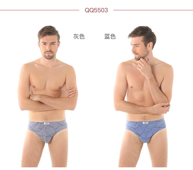 2条装浪莎男士内裤高档纯棉舒适印花平角裤透气三角裤头低价