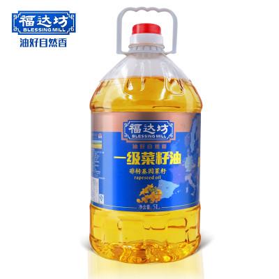 【食用油-非转基因】福达坊 一级菜籽油 5L 全