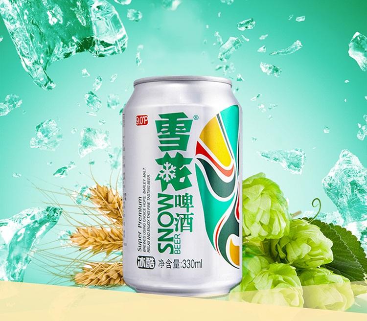 雪花 9度冰酷啤酒 330ml*24罐/箱好吗