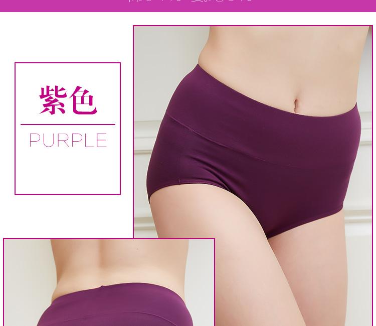 【2件7折】浪莎4条装女士内裤棉质高腰女内裤孕妇产后收腹裤三角裤好不好
