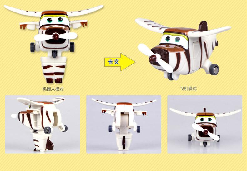 玩偶玩具小飞机酷飞乐迪多多变形超级飞侠机器人报价