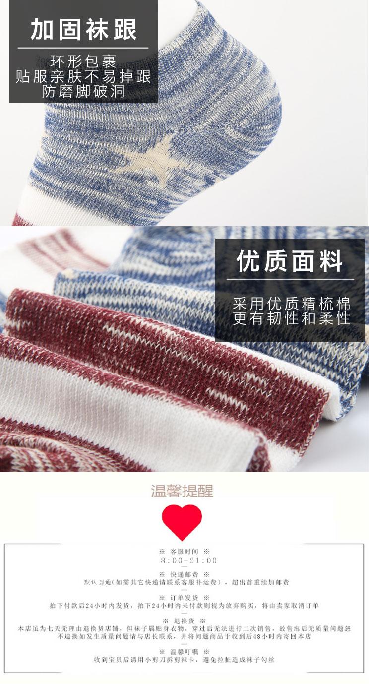 浪莎 5双装袜子男女情侣短袜船袜精梳棉运动薄款透气吸汗浅口隐形袜 休闲棉袜低价