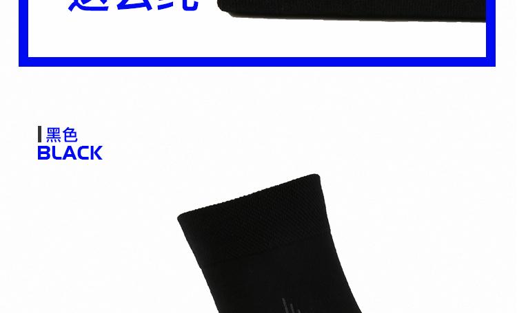 LV669浪莎纯棉6双装袜子男袜中筒四季商务休闲棉袜夏季短袜薄款透气防臭怎么样