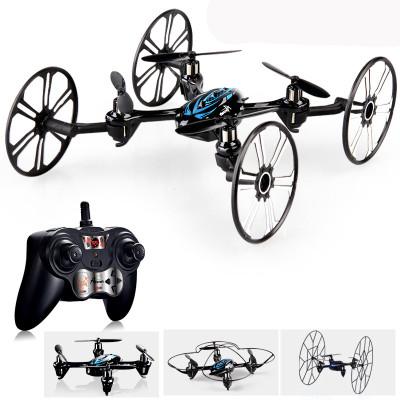 4g远遥控飞机迷你 儿童充电玩具飞碟无人机