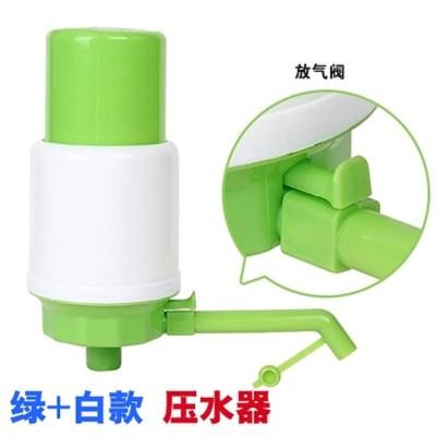 矿泉水纯净水桶装水压水器手动简易按压饮用水桶抽水