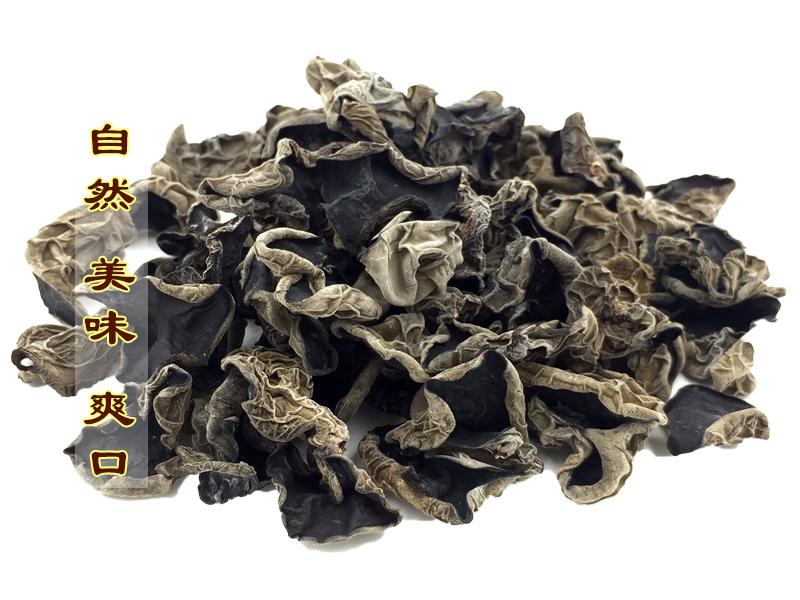 佳晶黑木耳干货500g/袋黑龙江黑木耳山货农产品东北干货新品