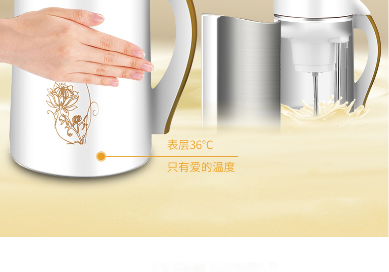 易斯顿(yisidun)D09全自动家用豆浆机 干豆湿豆米糊机1.8L图片