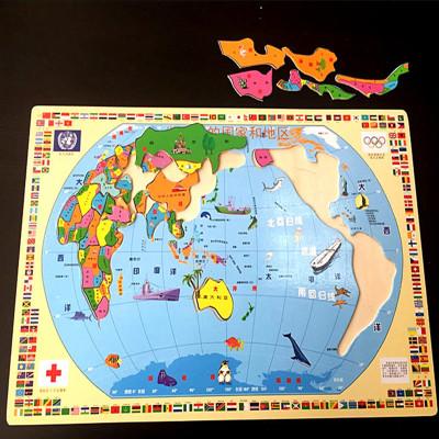 嘀铃 世界地图拼图 儿童早教木质拼图 包邮怎么
