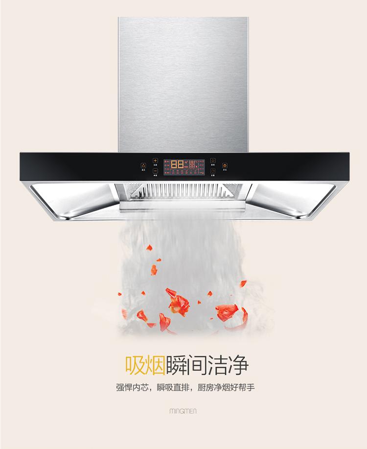 优迅(ux)欧式油烟机20立方 t型顶吸式抽油烟机自动清洗 (智能大屏