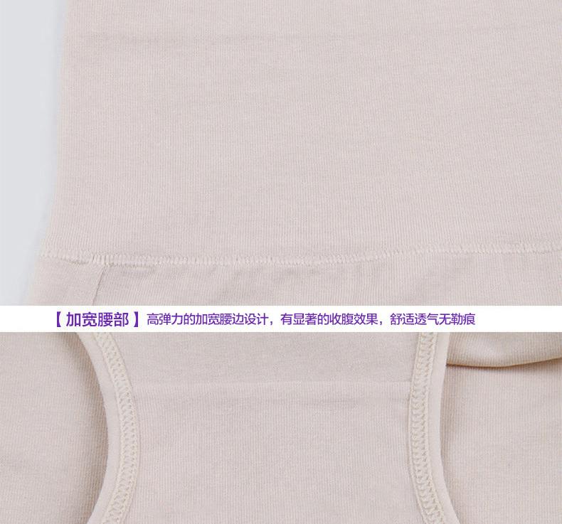 4条装浪莎女士纯棉高腰收腹提臀三角裤性感短裤秋冬裤头女裤衩好不好