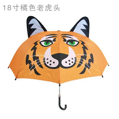 东晨儿童卡通伞橙色老虎头18寸