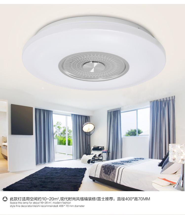 雷士照明 led圆形吸顶灯 卧室阳台灯所属的品牌也因其良好的信誉而