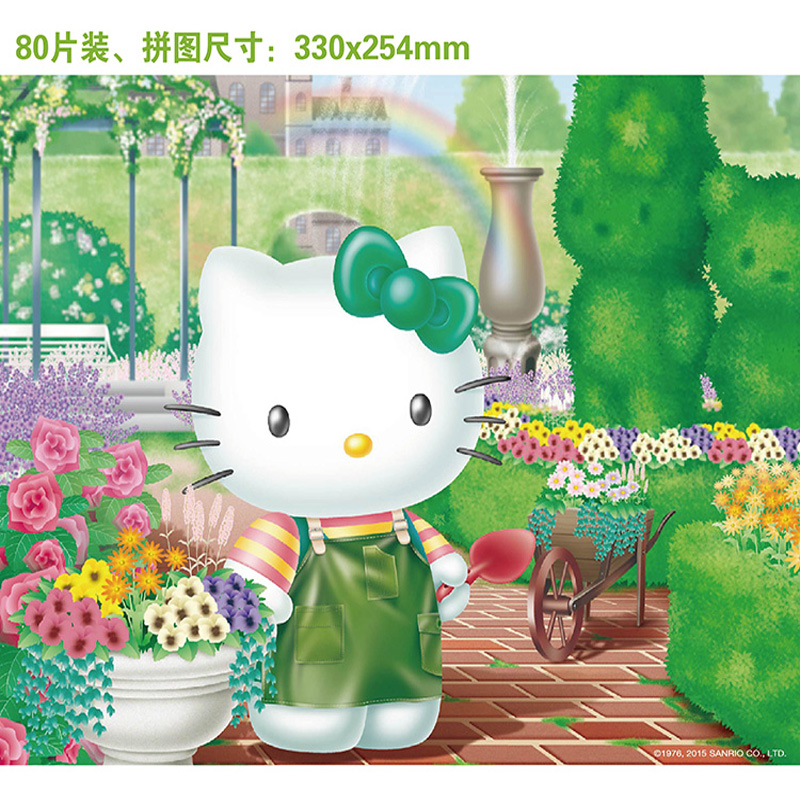 Hello Kitty 儿童拼图 拼插玩具手眼脑协调的锻炼工具 盒装平面拼图纸质80片新品