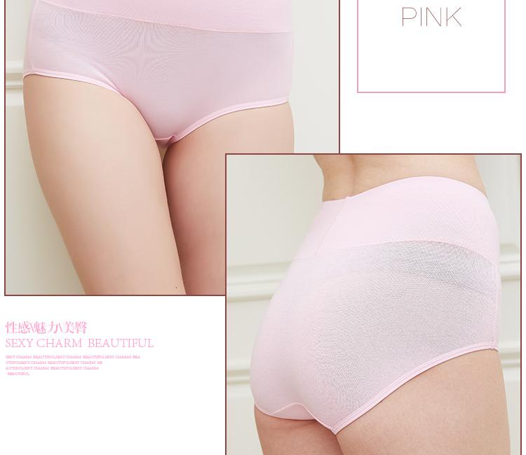【2件7折】浪莎4条装女士内裤棉质高腰女内裤孕妇产后收腹裤三角裤怎么样
