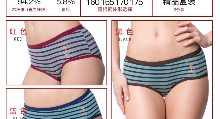 2条盒装浪莎内裤女中腰三角裤纯色提臀女士内裤全棉蕾丝透气正品
